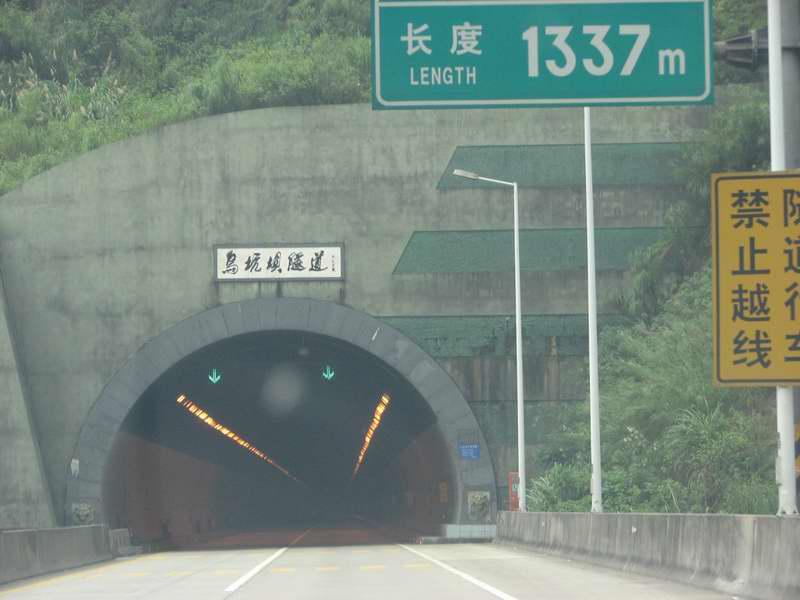 深圳到湖南张家界自驾游