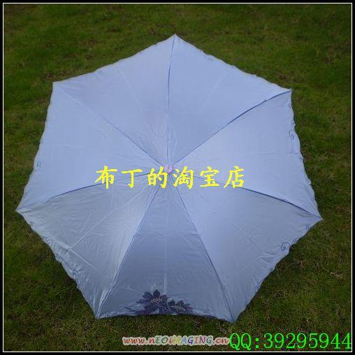 折叠约23cm) 【规格】:55cm×7k[伞面半径