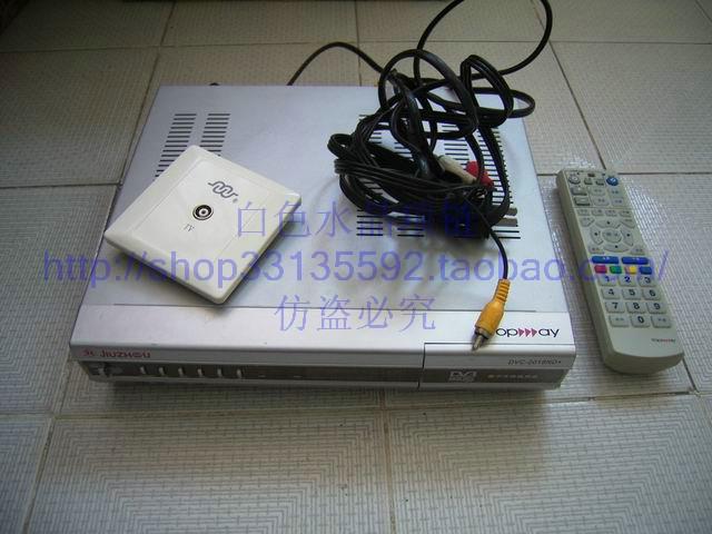 离开深圳了,天威视讯的数字电视机顶盒,带遥控 线 插口,内有详图