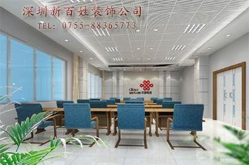 550平办公室简单装修.招报价