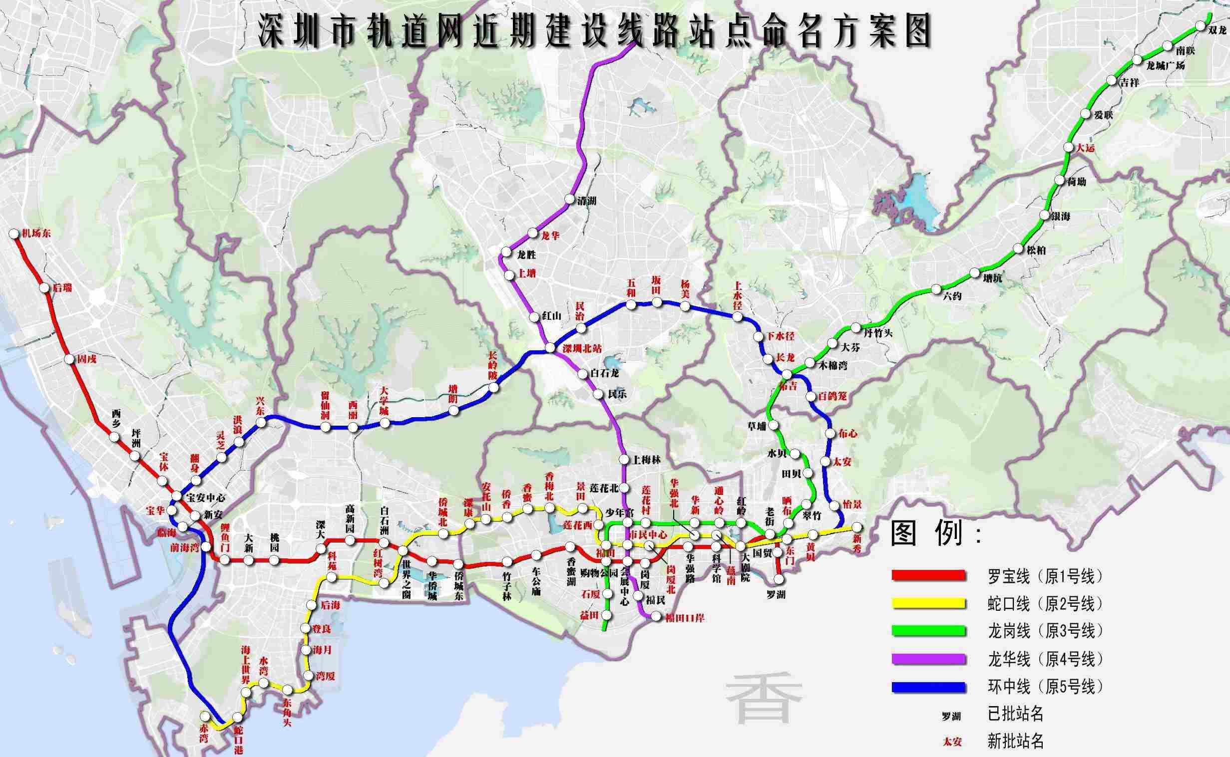 深圳地铁规划线路图高清图片