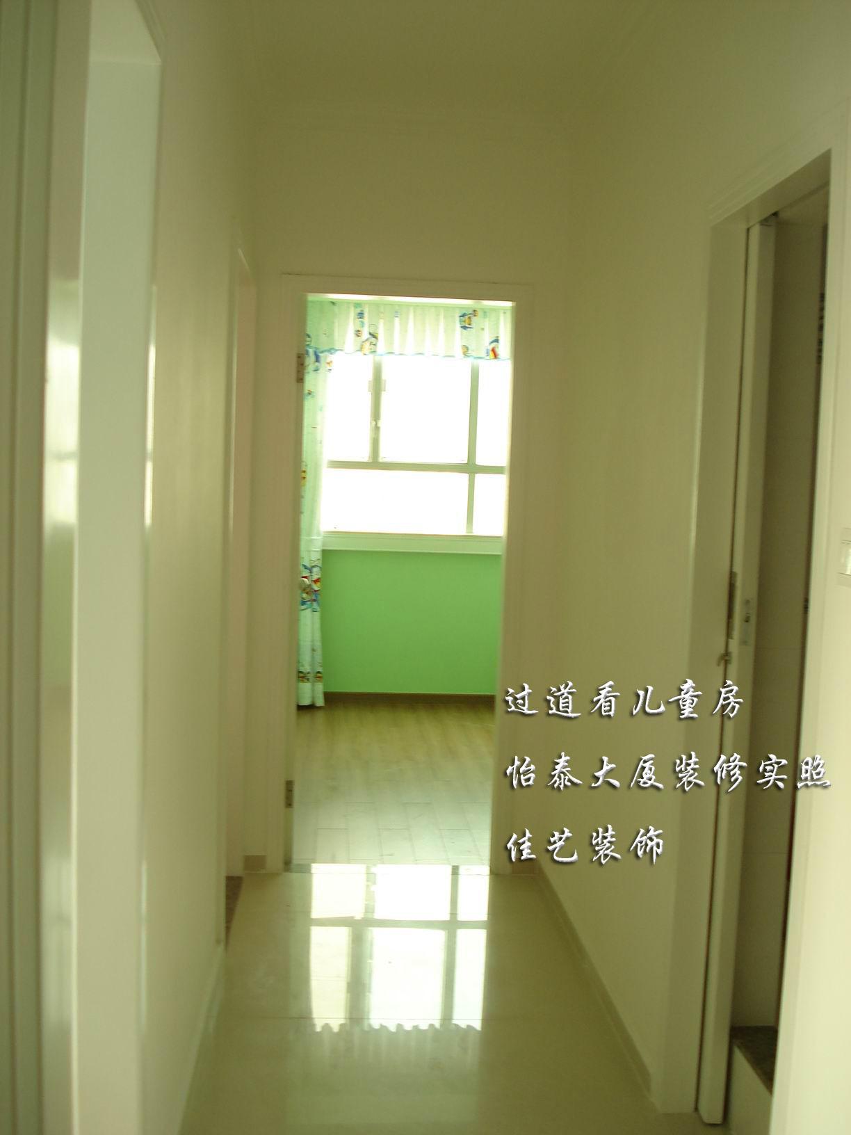 可园三房两厅两卫110平方现代简约风格,寻装修报价