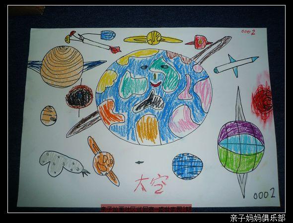 7 平安社区 美丽家园 儿童绘画巡回赛 作品展示帖