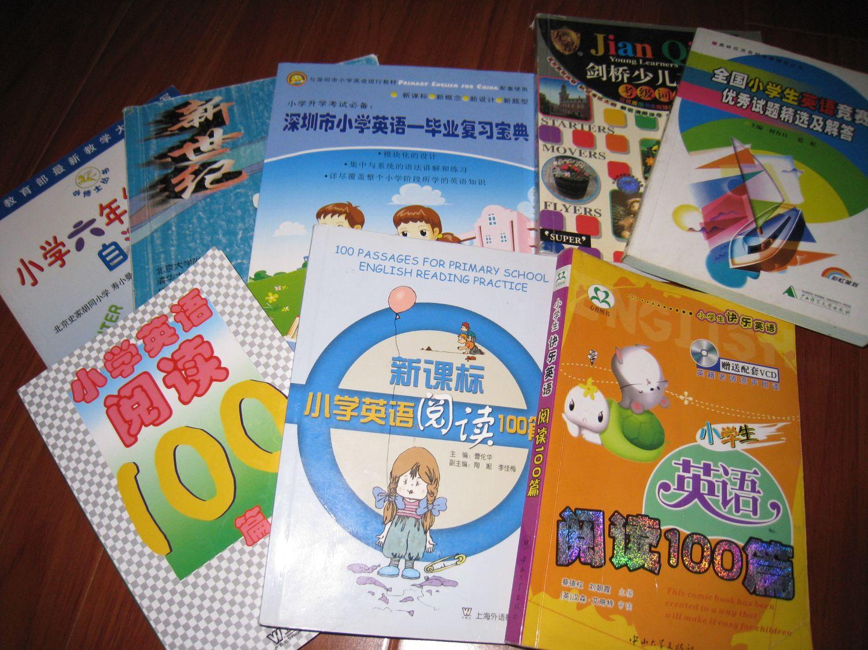 四年级下册英语书图片 四年级下册英语书图片,四年级下册英高清图片
