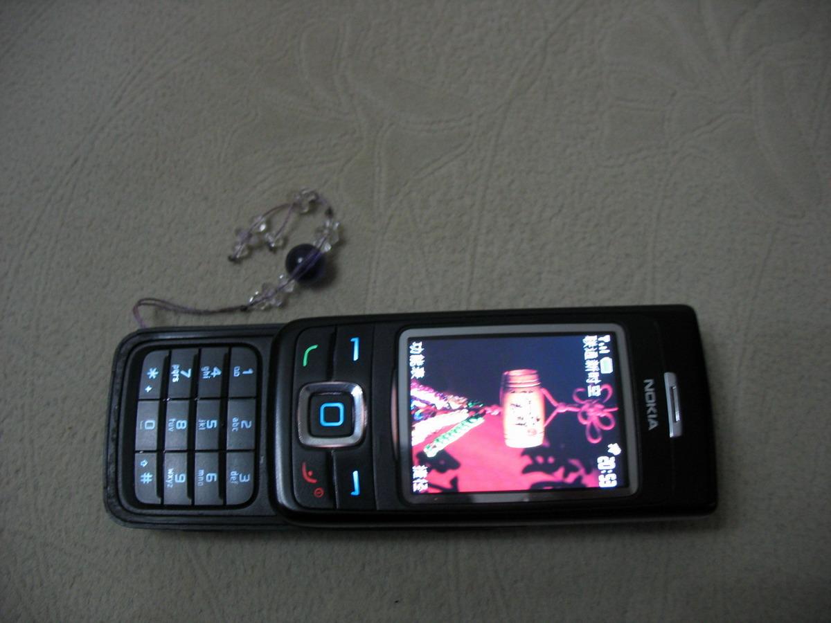 手机电路板屏保