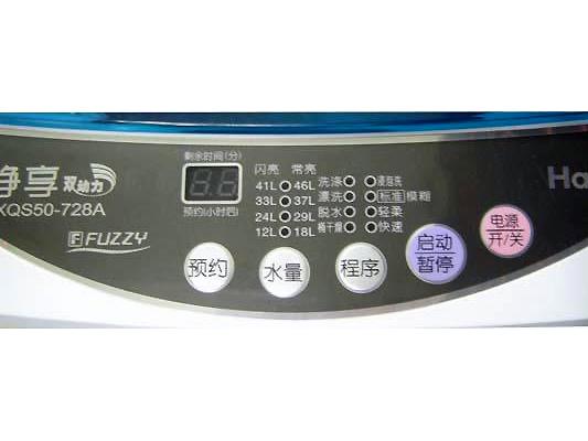 全新海尔洗衣机xqs50-728a苏宁提货哦!