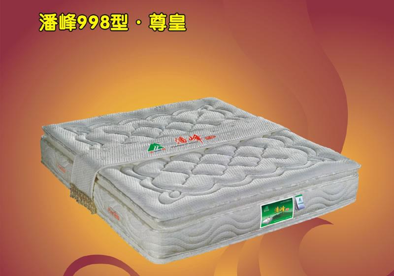 睡个好觉从床垫开始 选购适合的床垫要四看