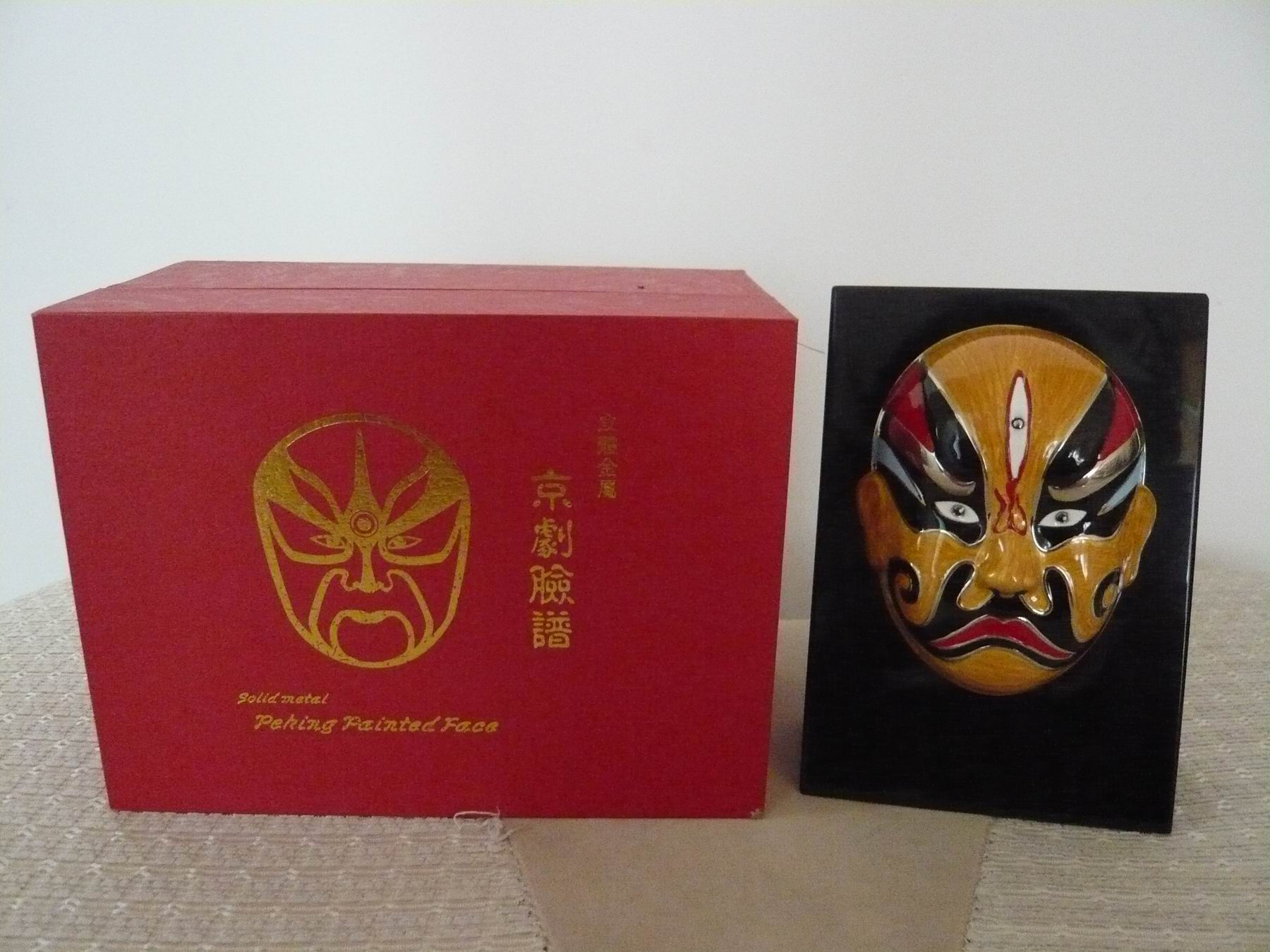 家居摆饰,京剧脸谱,a4纸的一半大小吧,颜色鲜亮,有包装盒 全新 30米图片