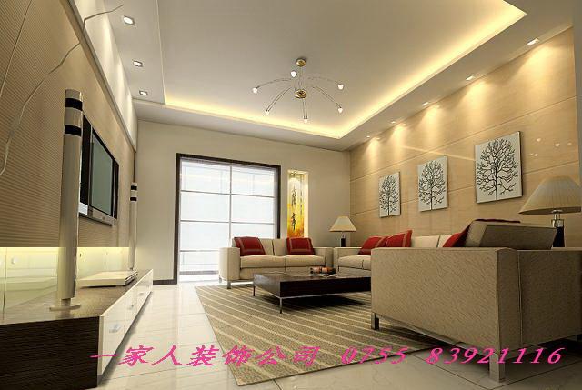 福田85平米全新小三房装修招标