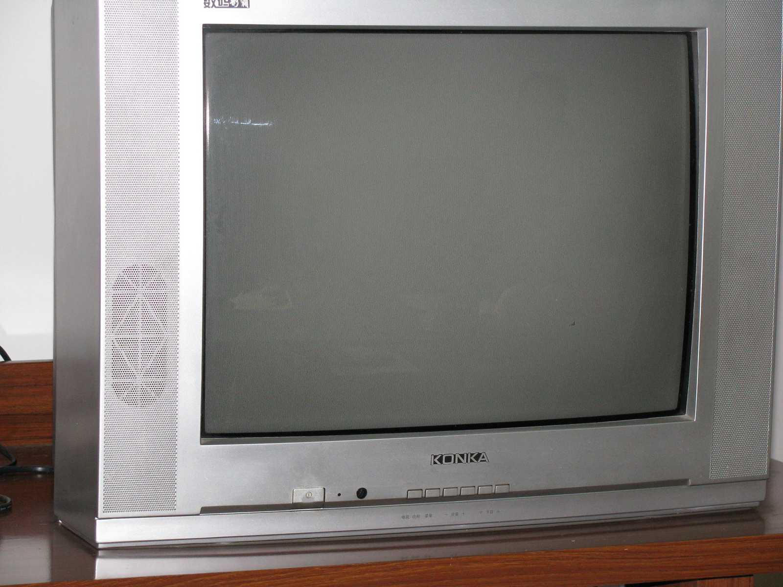 > 转让自用21寸康佳电视机
