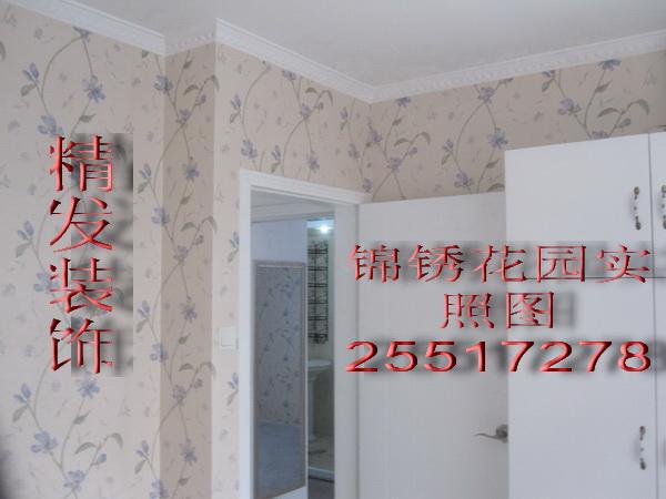 210平米窗帘店铺装修设计 只需要设计,不需要装修