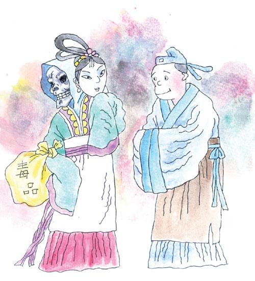 禁毒四格漫画简笔画