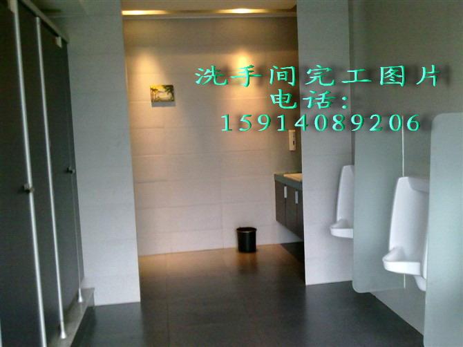 120平方毛坯复式房装修招标