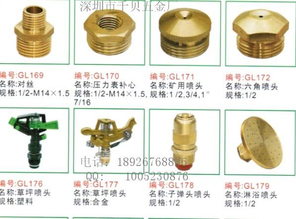 > 我司专业生产销售各种铜质三角阀,止回阀,内接,内外丝三通,补锌图片
