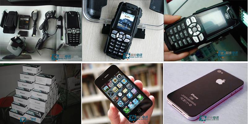 中国移动usim_中国移动和包USIM卡无法使用一加手机1