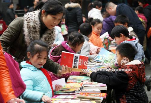 图书跳蚤市场这周末终于要开了