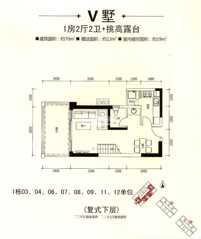 70 80平米平面户型图,70平米户型图,70平米两室一厅户型图,