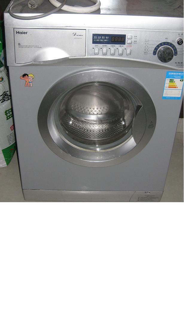 > [转让]转让 海尔洗衣机 xqg52-q818 玫瑰丽人 红昌泰洗脚盆