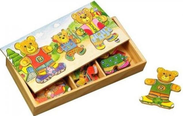 简单的拼图玩具,成套的小盒